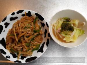 青椒牛肉絲とかにかま野菜スープ